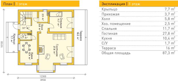 Билефельд — 1 этаж