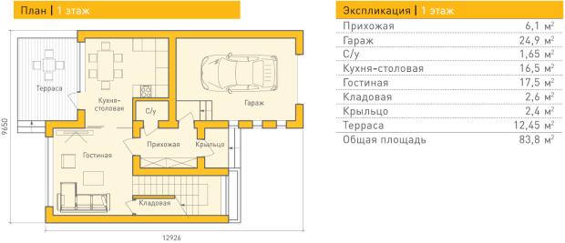 Кассель — 1 этаж