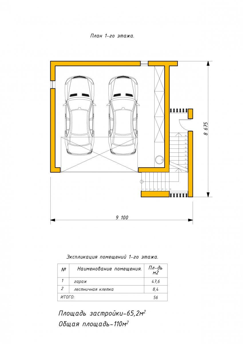 Майнц — 1 этаж