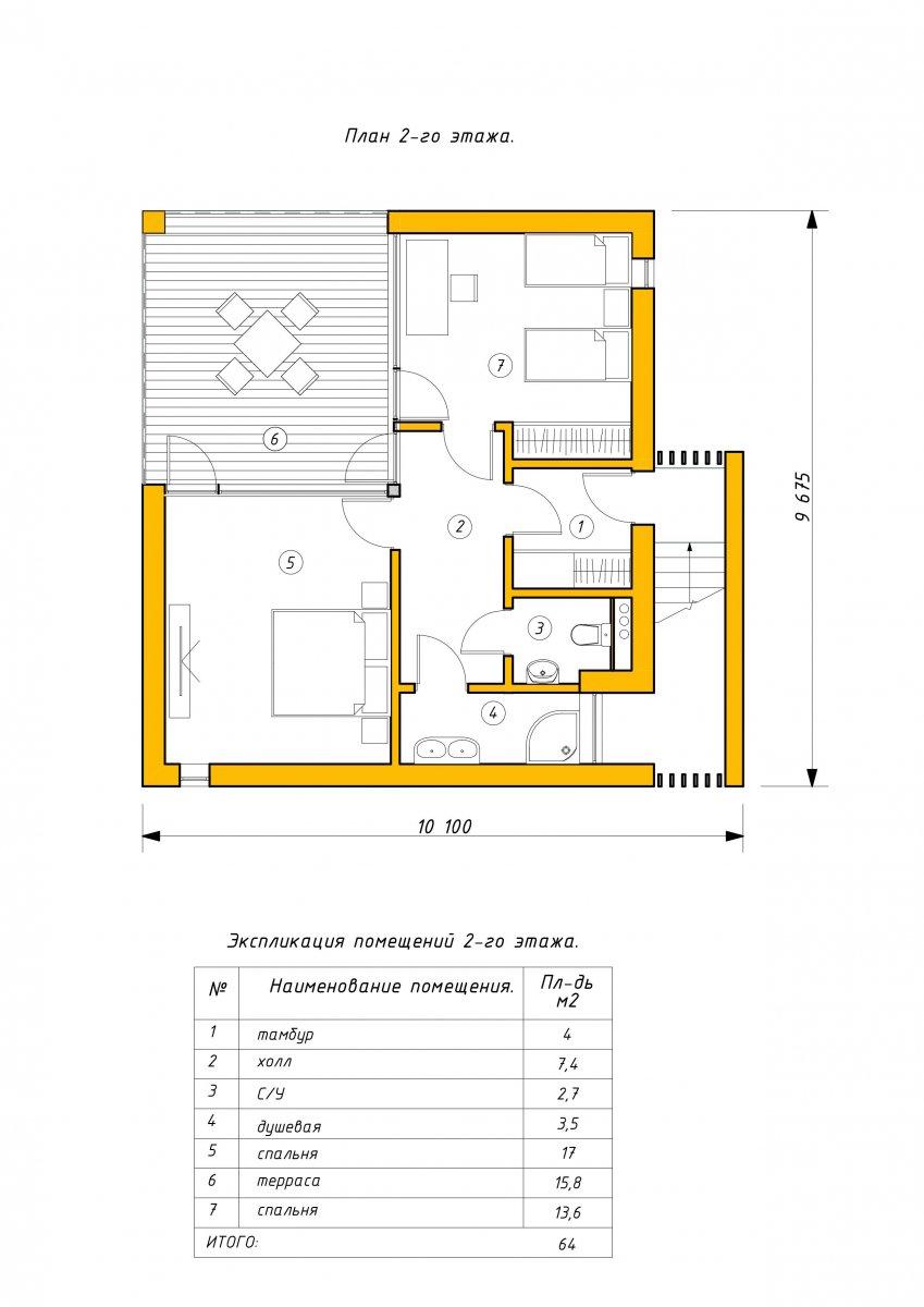 Майнц — 2 этаж
