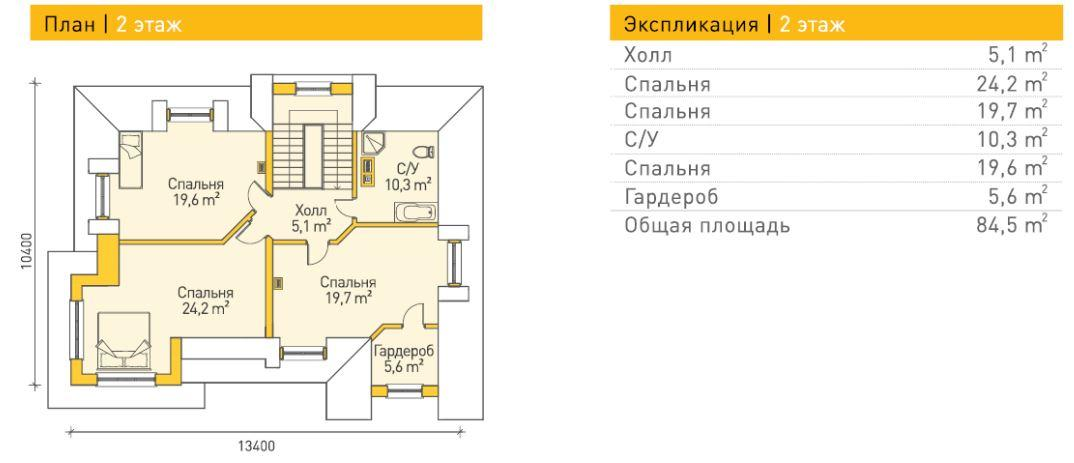 Оберхоф — 2 этаж