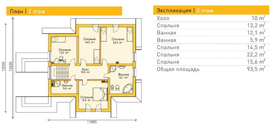 Штендаль — 2 этаж