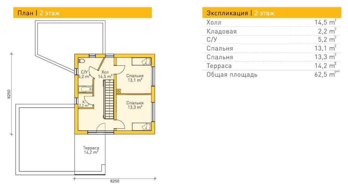 Эссен — 2 этаж